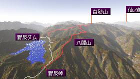 白砂山-日本二百名山
