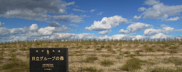 内蒙古ホルチン砂漠行2012-中国...